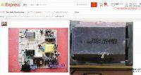 NEC LCD72VM - Monitor gaśnie po ułamku sekundy,