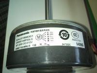 LG MB24AHL N22 - Silnik wentylatora jak sprawdzi�/uruchomi�?