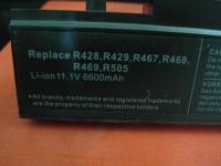 Samsung R520 - Bateria ładuje tylko do 53%