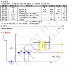 Oszukana ładowarka AA AAA Ni-cd Li baterii NiMH 9 V 18650 - Recenzja.