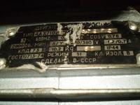 Przerabianie silnika - zamazana tabliczka znamionowa silnika