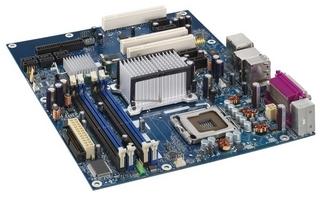 Proszę o recenzje płyt głównych Intela