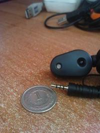 mini hd 2000 połączenie z przedłużaczem Ir