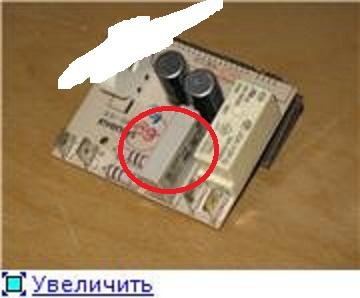 Kuchenka elek-gaz, Indesit, nie działa wyświetlacz