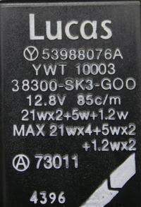 Honda Civic VI 5D - Gasnące kierunkowskazy.