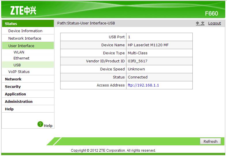 Drukarka na USB i ZTE F660 - Jak pod��czy� drukark� USB do modemu ZTE F660