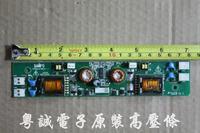 [Kupię]Inwerter SAMPO YPWBGL670IDG