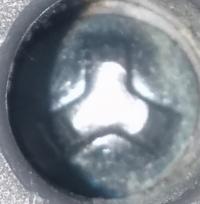 Jaki to rodzaj śruby i czym to odkręcić?