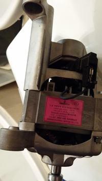 [Kupię] Wyświetlacz, silnik do pralki Elektrolux EWT 10620 W