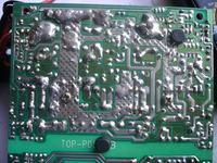 Topower model: TOP 526 P6 420W włącza się z dużym opóznieniem.