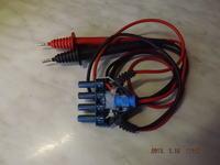 Miernik sonel MIC-2500 pomiar metodą 2 przewodową