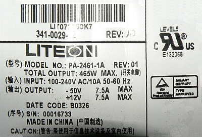 LiteON PA-2461-1A power supply