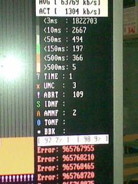 Rejestrator Exalto ISD-81-0800 odzyskiwanie danych