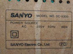 Wnętrze starej wieży Sanyo DC-X300