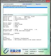 SanDisk - Pendrive 32 GB nie zapisuje danych