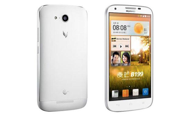 Huawei B199 - smartphone z funkcj� przeno�nej �adowarki i Dual-SIM