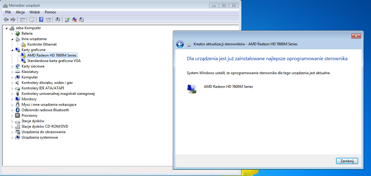 Видеоконтроллер для Windows XP скачать