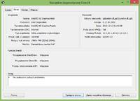 Ciągłe błędy w windows 8 - kłopot w uruchomieniu programów