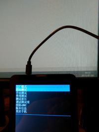 OVERMAX QUALCORE 7020 3G - Brak możliwości uruchomienia systemu.