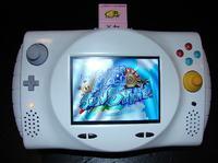 Przenośna konsola GameCube
