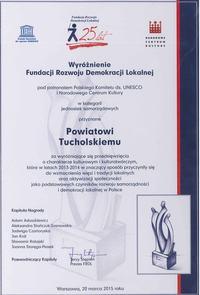 FRDL-nagroda.jpg