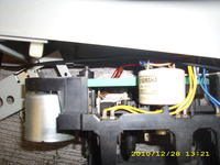 Deck Yamaha K-300 problem z paskami nap�dowymi