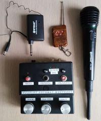 Weselny automat muzyczny - detektor znaczników