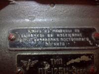 """""""co to jest"""" prądnica 3 fazowa? TIP PT 125"""