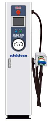 Nichicon przedstawia najmniejsze na �wiecie stacje �adowania pojazd�w EV
