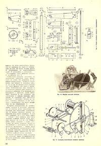 Warto zajrzeć - literatura, schematy, katalogi, poradniki