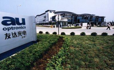 AU Optronics otworzy w 2011 roku nową fabrykę w Chinach
