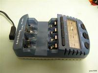 Ładowarka MH-C9000, BC-700 czy BC-900 (IC8800)