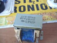 Sprzedam transformator.SBP-222-30K