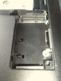 Acer Aspire 5740D - zakup bluetooth.