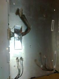 Packard bell Virtuoso 170 - czarny ekran