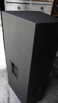 Kolumny Estradowe 2x12 + 1 (STX GDS30/200 + D500)