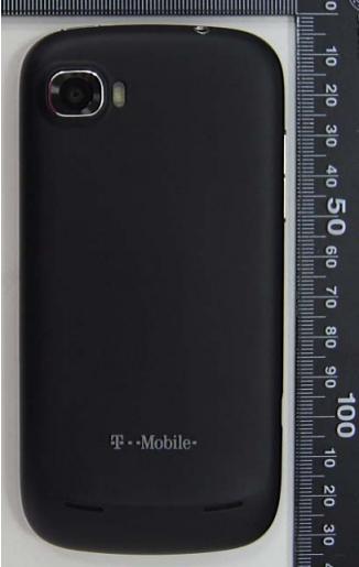 "ZTE Grand X - nowy smartphone z 4,3"" ekranem qHD i Android 4.1"