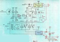 Prostownik + konwerter 12VDC->230VAC + akumulator...