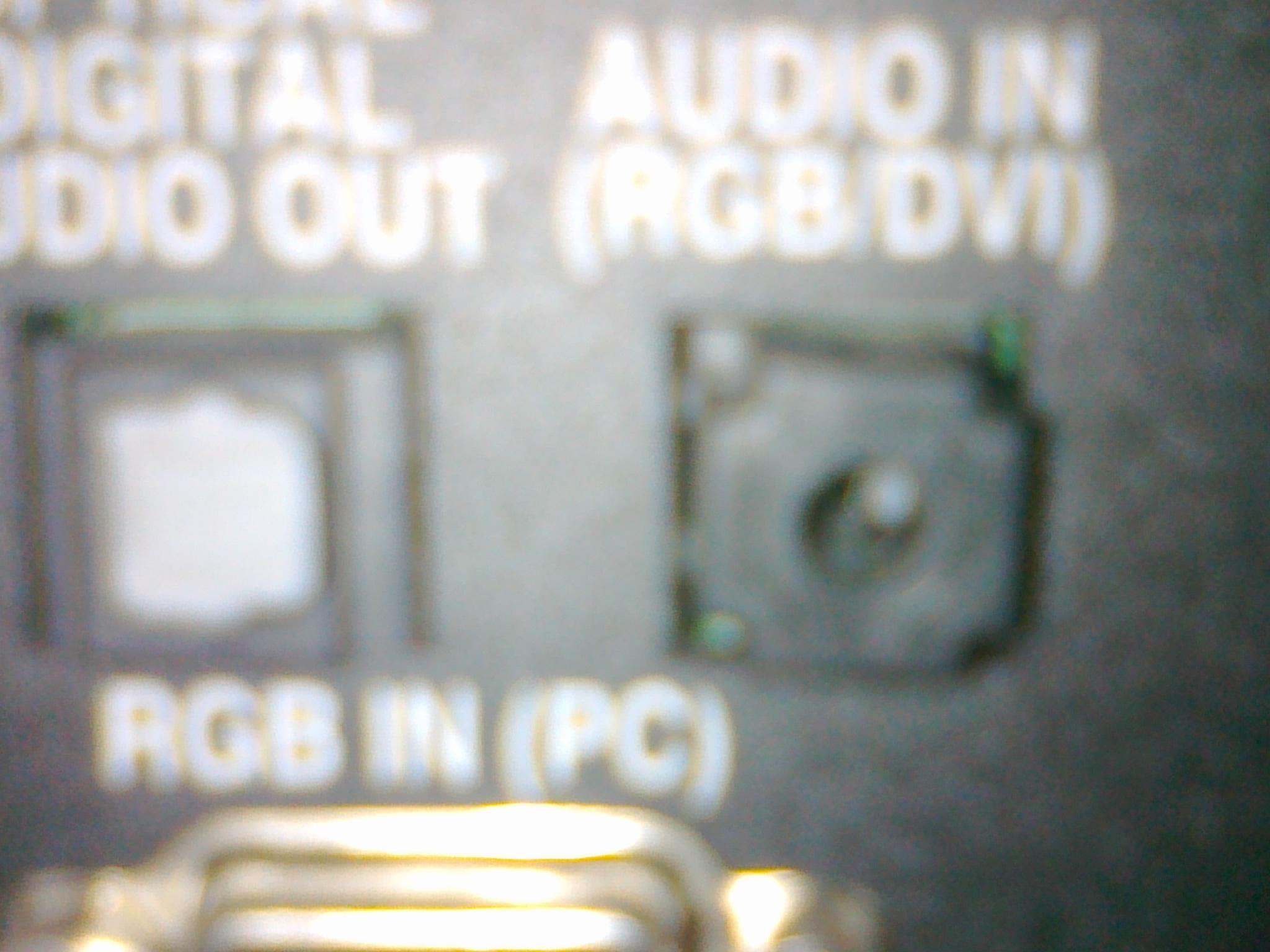 czy mozna polaczyc wzmacniacz z wejsciem AUDIO IN (RGB/DVI)