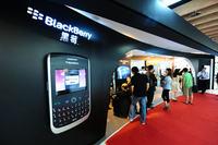940 milion�w aktywnych telefon�w kom�rkowych w Chinach