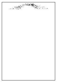 HP 1020 - brudzi kartki