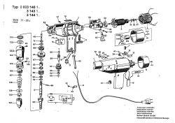 Bosch E 21 SB - jak rozpołowić niemiecką Celmę z udarem