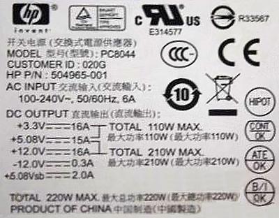 HP model: PC8044- Przegrzany, jest stand-by, nie w��cza si�