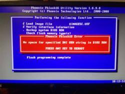 Problem z aktualizacją biosu (Phoneix BIOS).