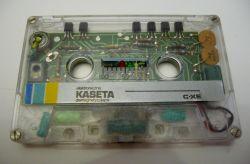 Budowa bardzo prostej wersji magnetofonu.