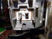 EA 8050 KRUPS - błąd 09??