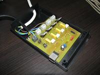 Sterownik USB na FT232 do Discolitez