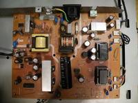 Belinea BB10001 świetlówki gasną po 2 sek.