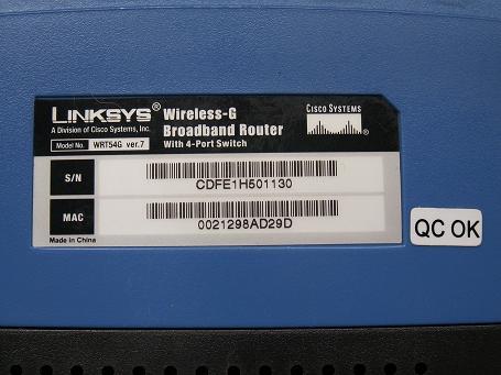 Router do UPC (kablówka)