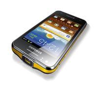 Samsung Galaxy Beam ze zintegrowanym projektorem w przedsprzeda�y w Europie